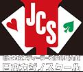 Japan Casino School