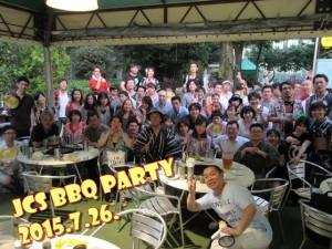 日本カジノスクールの夏祭り