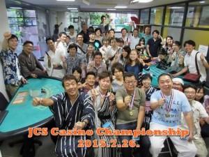 日本カジノスクールカジノチャンピオン大会の写真です