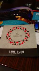 カジノゲーム概要ガイド