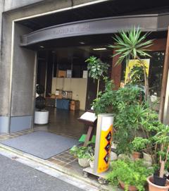 カジノスクールへの道6 みつ竹
