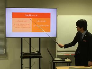 日本カジノスクールコース説明の画像です