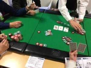 ポーカーインディアンホールデム