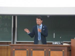 東大カジノ講演会