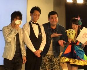 素敵な出演者様のおかげで、「超」緊張していた講師佐藤も番組の途中からは楽しむ余裕ができたとのこと