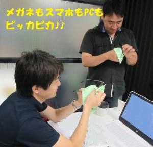 日本カジノスクールオリジナルグッズ