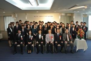 日本カジノスクール卒業式集合写真