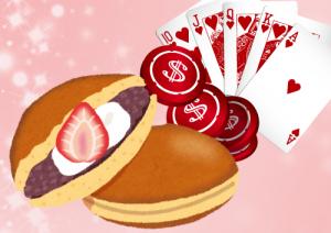 日本カジノスクールスイーツ付き体験入学