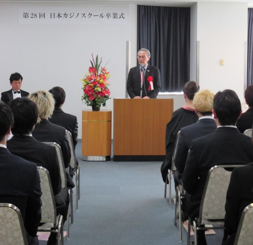 専門学校日本ホテルスクール石塚校長