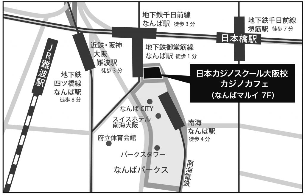 osaka_map2