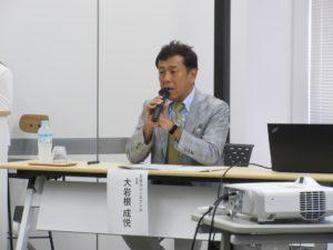 日本カジノスクール校長