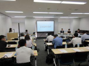 日本型IRミーティング