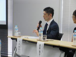 日本カジノスクール卒業生大谷さん